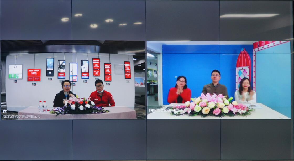 """钱柜娱乐最新网址战略合作妈咪宝贝传媒:线上线下融合,携手""""共创·共生"""""""