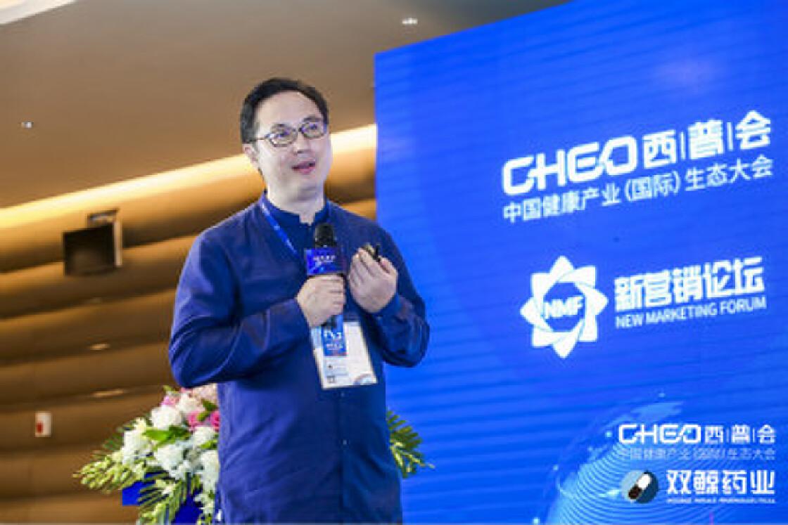 新潮传媒携手西普会,共探中国药品社区数字化营销的未来