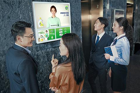 新潮传媒-专注中产家庭消费的社区广告媒体平台|户外广告|楼宇电梯电视智慧屏价格投放方式哪家好